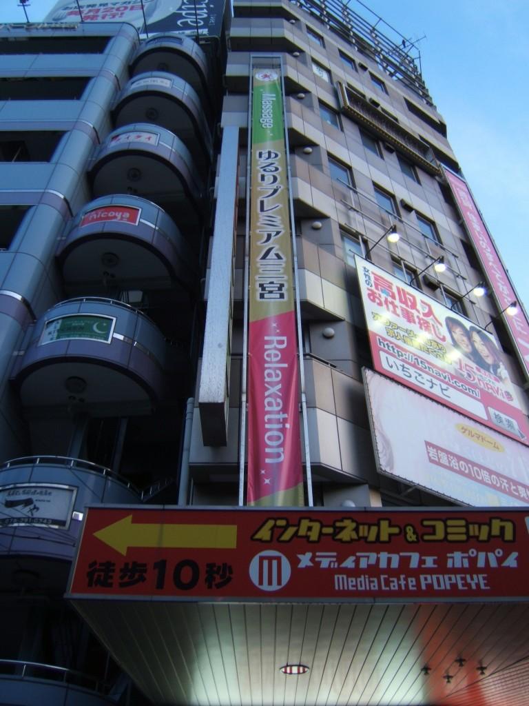 (1)懸垂幕
