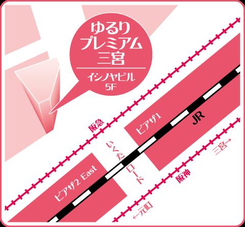 ゆるりプレミアム三宮_MAP2